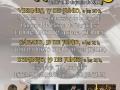 cartel encuentro musica arquillos 2011.indd